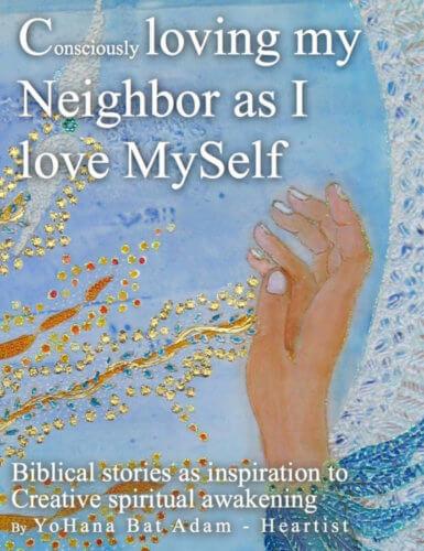 קצת עלי, e-book, Consciously Loving my Neighbour as I Love MySelf